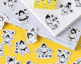 Sumo Rubber Stamp S750 Rikishi Stamp 16mm Planner Stamp Cute Sumo Stamp 20mm Mini Stamps