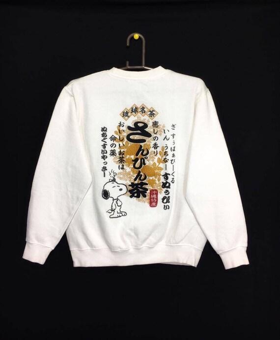 Vintage SNOOPY PEANUT sweatshirt