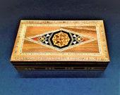 Handmade Inlaid wooden Rectangular Box 15.5 CM, Marquetry Art Work. UK Seller
