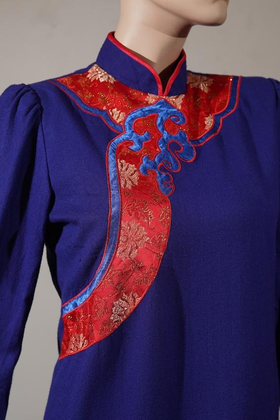 Vintage Mandarin Collar Dress