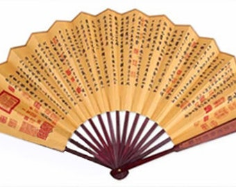 ORIENTAL Peel off Stickers China Japan Bamboo Fans Asian Writing GOLD