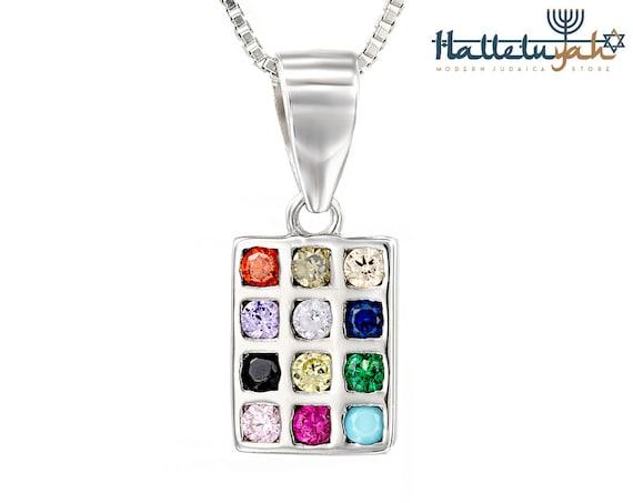 Israel 12 Tribes Breastplate Judaica gift Sterling silver 925 XL Hoshen pendant