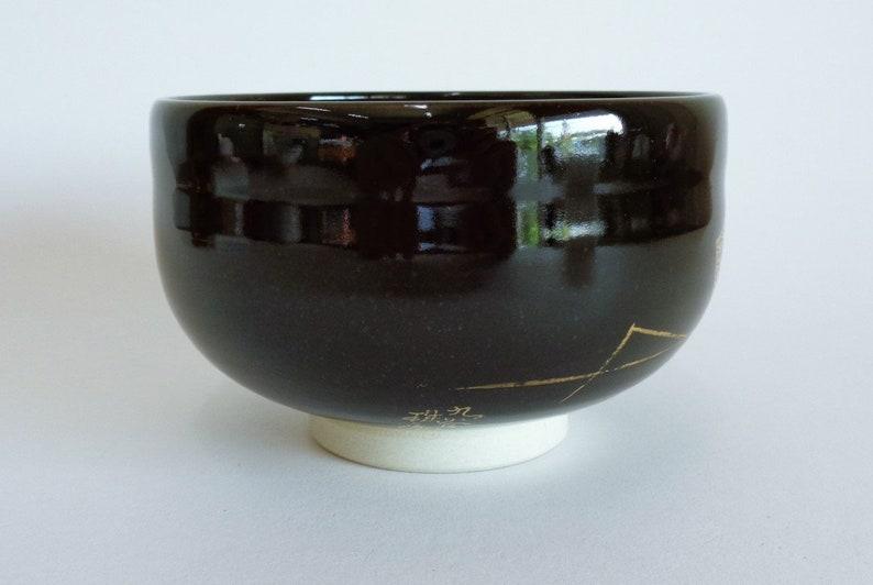 Bol à thé Chawan / Pocuie artistique japonaise Chawan Matcha bol à thé, marqué ,S2557