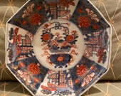 Vintage red white blue and gold Imari bowl