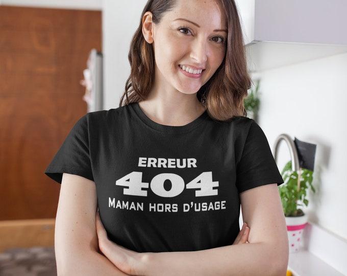 Erreur 404 maman hors d'usage  - T-Shirt à col rond - manches courtes