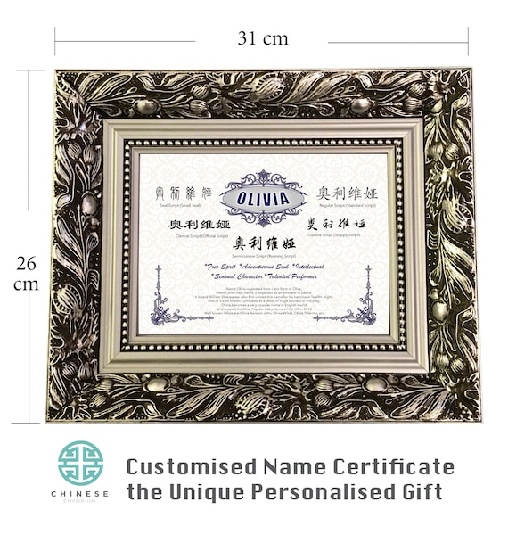 Name Certificate Show Name in Chinese & Explain Name Meaning A Personalised  Gift in Luxury Wood Frame for Birthday or Anniversary