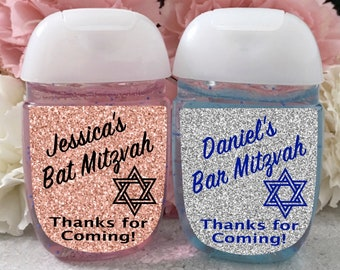 Bat Mitzvah Favors. Bar Mitzvah Favors Personalized jewish Gifts Jewish wedding Wood Party Favor Wooden Keychain Customized Wooden Pen