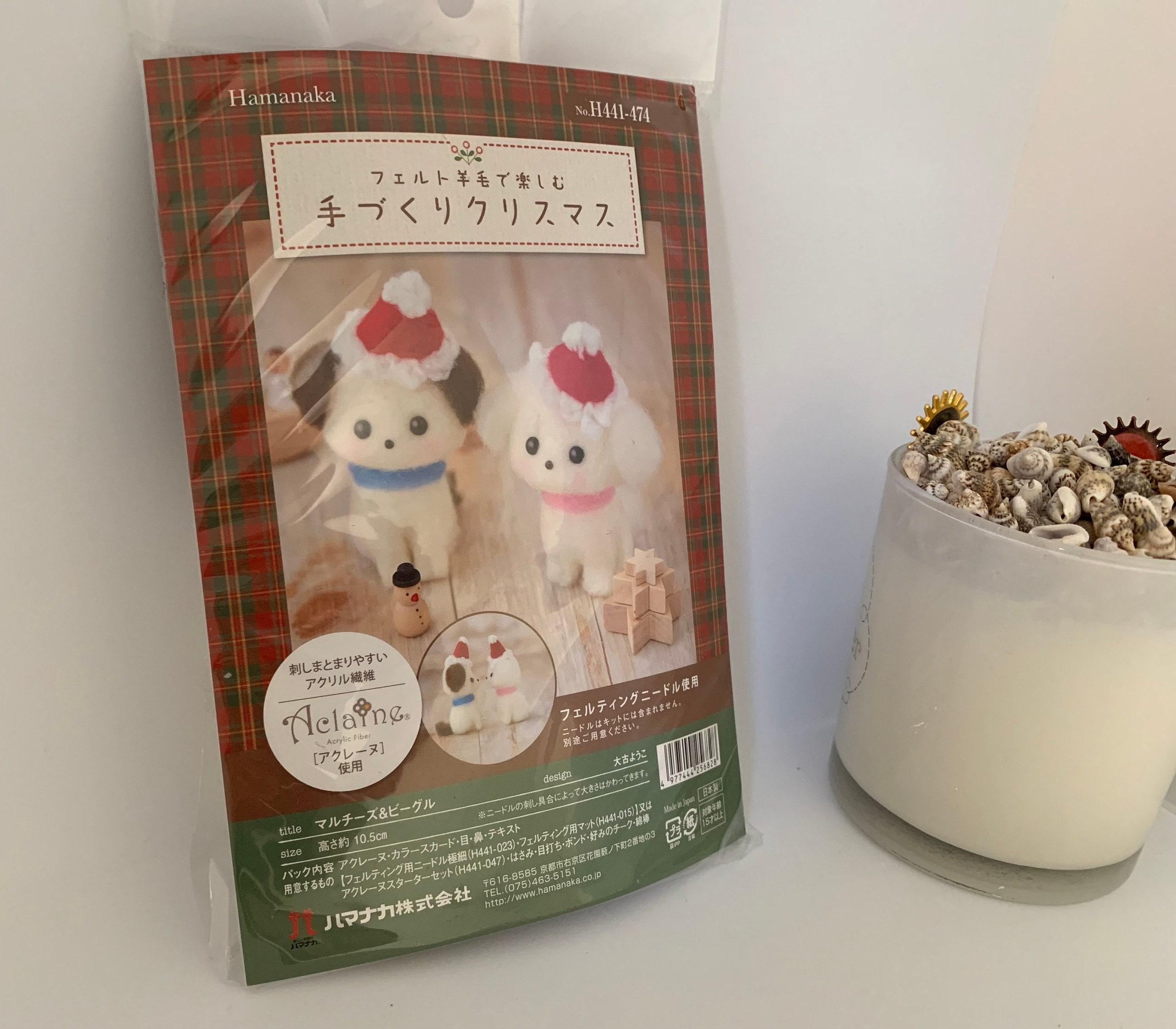 Alpaca /& Hat Easy Japanese Crafts Wool Needle Felting Kit DIY