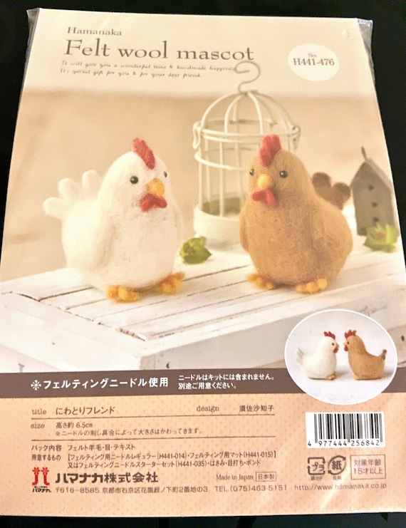 Diy Kit Hamanka Felting Kit Chicken Hen Diy Kit Adults Etsy