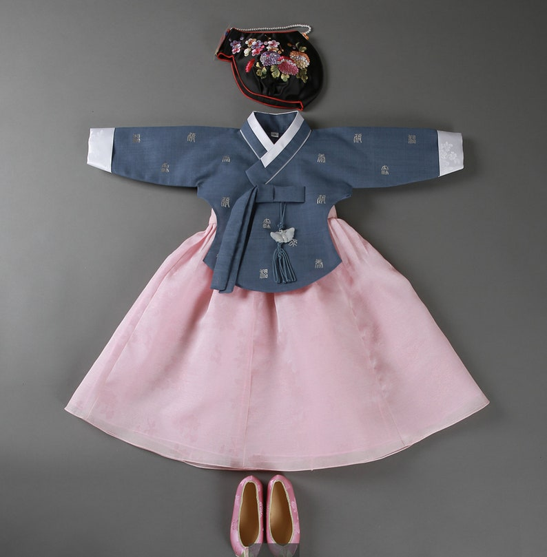 Korean Traditional HANBOK Boy Baby  DOLBOK outfits First Birthday Party 1-8 ages