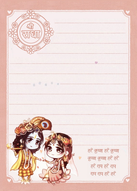 Notepad 50 Pages A6 Shri Radha Krishna Coloring Book Board Etsy