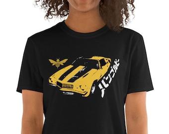 448029a2fa 1977 Bumblebee Chevy Camaro T-Shirt