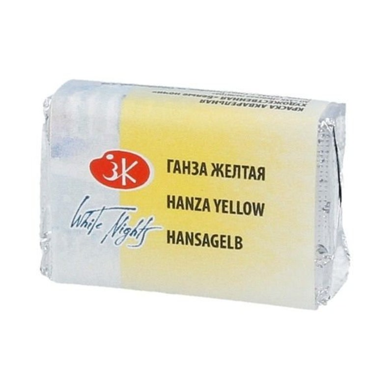 2.5 ml0.067US fl.oz Hanza yellow in cuvettes Watercolor Paint  Professional White Nights Extra Fine Russian Nevskaya Palitra