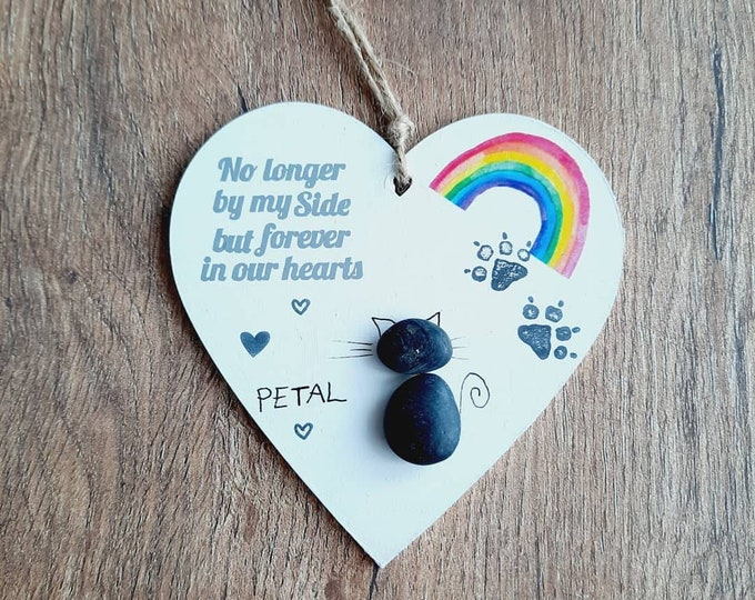 Cute pebble art, in memory, pet memory, fur baby, cat, dog, rabbit, bird wooden heart memory gift, pet over the rainbow bridge.