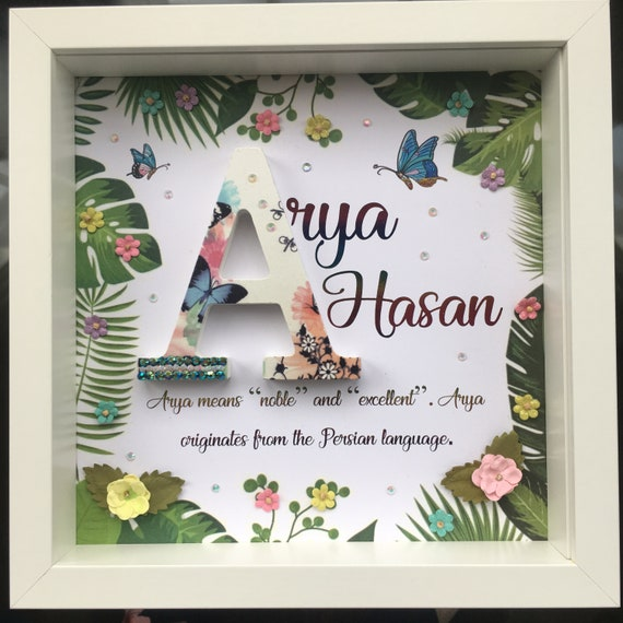 Personalised Foil Art Name 3D Box Frame Personalised Gift Islamic Art