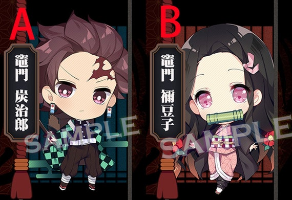 Kimetsu no Yaiba Blade of Demon Destruction Japan Anime Accessories Acrylic Keychain Nezuko Tanjiro Kamado Decor Display Gift Bag Collect