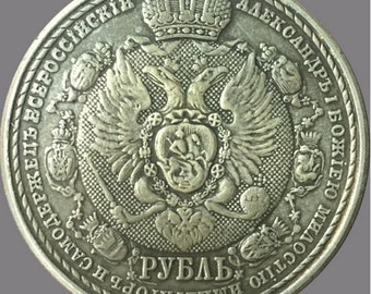 20 High Grade Coins Old Russian Federation Coin Lot 5 Rubles FREE SHIPPING