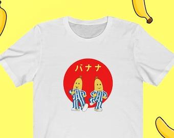1e3c2e725 Banana - Japanese T-Shirt - T-Shirt/Tee/Top/Unisex - Aesthetic Tee,  Aesthetic Clothing,Japanese t-shirt,Japan, Gift Shirt, Aesthetic Tees