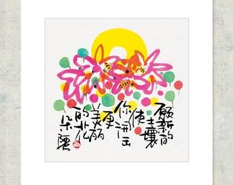 oac/_647 Artwork by Ah Chung