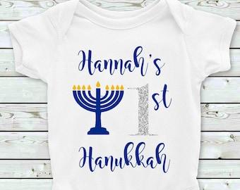 My first hanukkah glitter onesie custom personalized