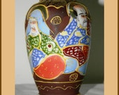 Satsuma 39 s little vase. Japan, 1970 g of the twentieth century. Porcelain, gilding. Mark Made in Japan