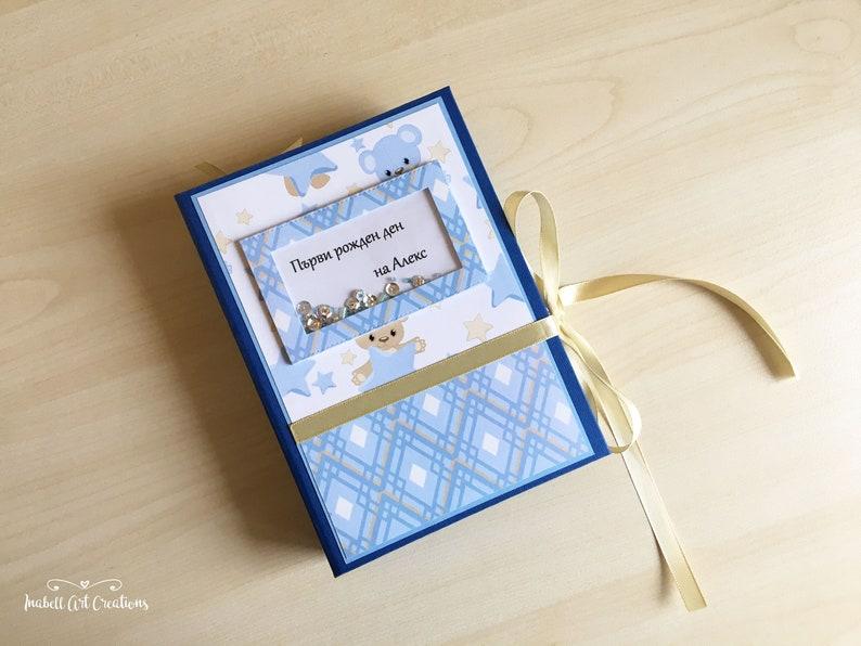 Baby Boy Blue  Photo Picture Album 1st Year Birthday Gift