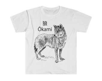 6edac8c12aff Tee-shirt de herbivore Okami (Wolf)
