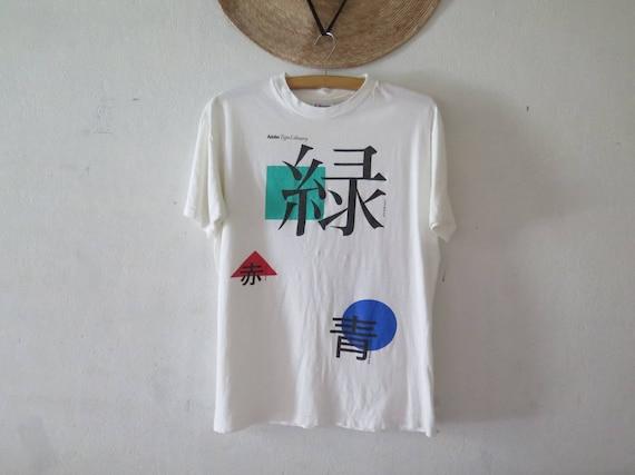 vintage Adobe tshirt adobe type library tshirt vin