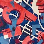 Original linocut print . shapes . geometric . socialist . constructivist. handmade . limited edition
