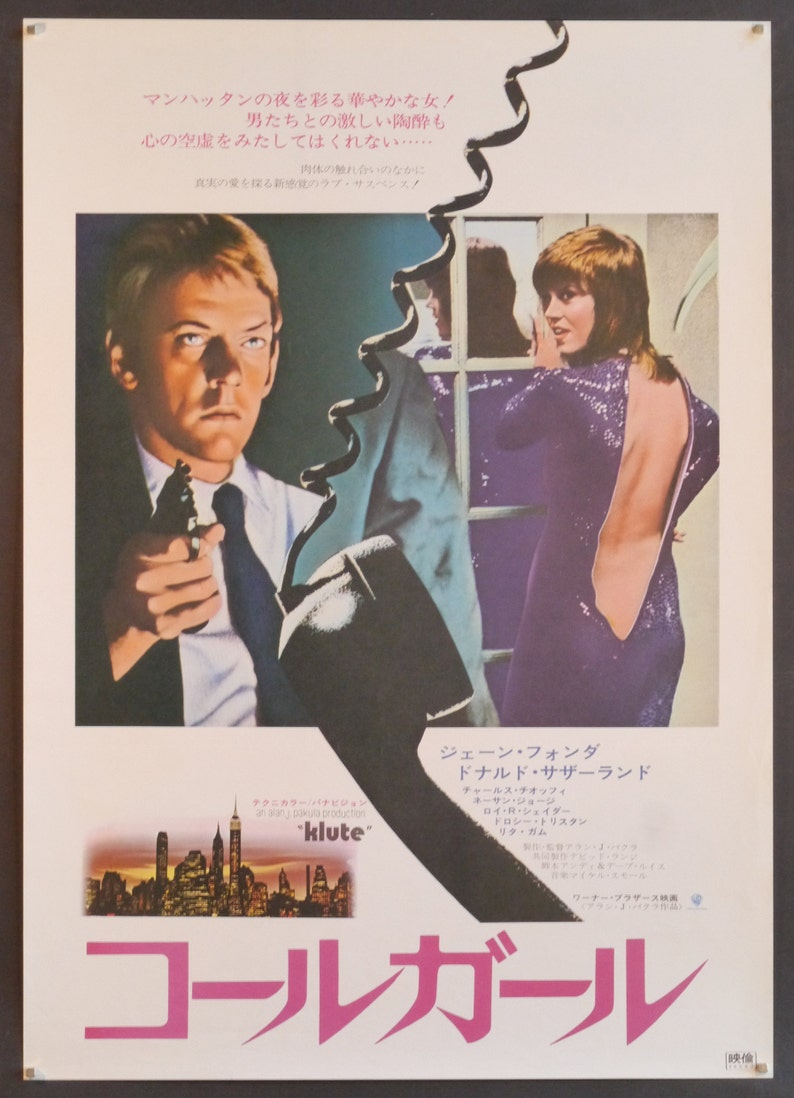 Klute-Rare Original Japanese Poster for 1st release of Alan Pakulas 1971 Thriller with Jane Fonda Roy Scheider and Donald Sutherland