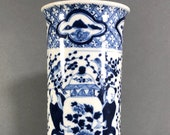 Chinese Antique Blue And White Porcelain Boys Vase Guangxu Period with Kangxi mark