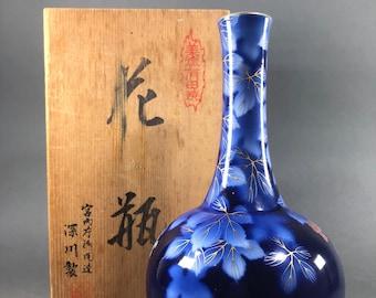 Japanese Fukagawa Arita Imari Porcelain Signed Bud Vase Cobalt Blue and Gilded