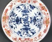 Antique Chinese Kangxi Imari Porcelain Charger Plate 11 3 8 1690-1722 Marked