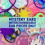 Mystery Ears - Interchangeable Ear Pieces Only Set