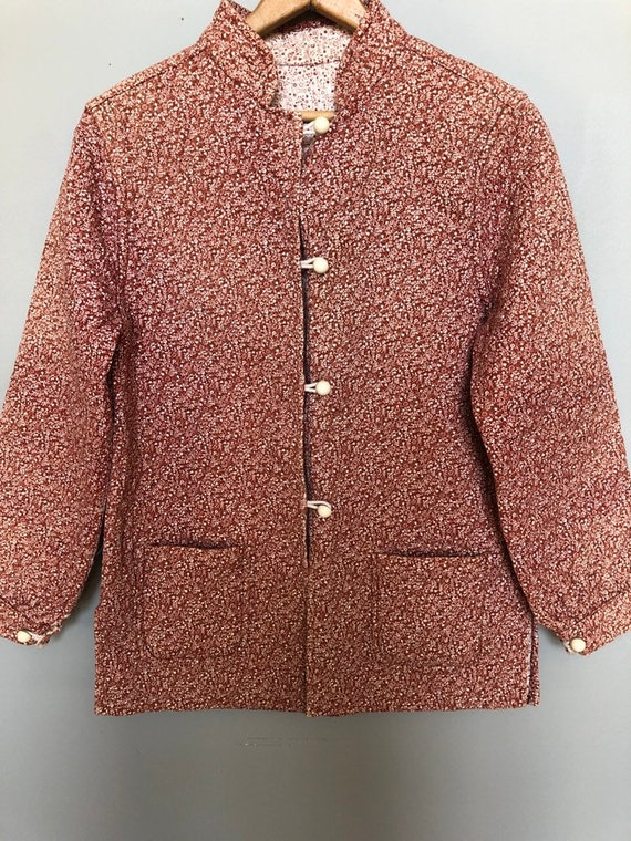 Very cool vintage quilted 80's jacket