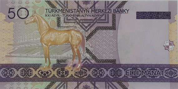 Turkmenistan P-17 50 Manat Year 2005 Uncirculated Banknote