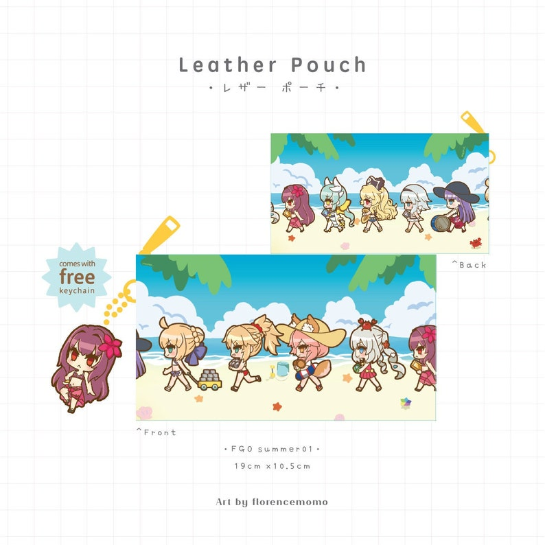 FGO summer leather pouch01