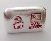 50g Silver 999 hand poured silver bar CCCP USSR communist russian flag. Silver bar 99.9 pure and solid