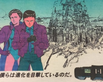 Katsuhiro Otomo's 'Akira' Canon T-70 commercial retro inspired - totalitee