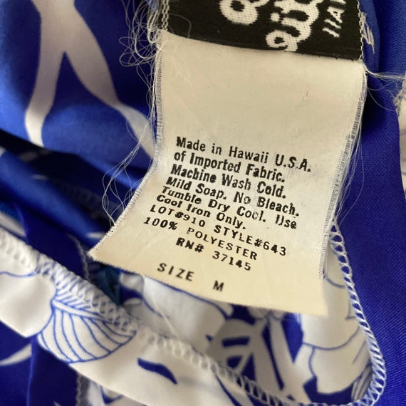 80s 90s Vintage Blue and White Hawaiian Maxi Dres… - image 9