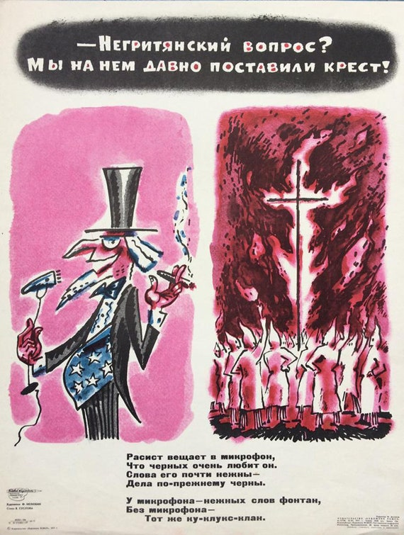 Russian Poster Original Soviet Propaganda Poster Soviet Vintage 1970/'s.