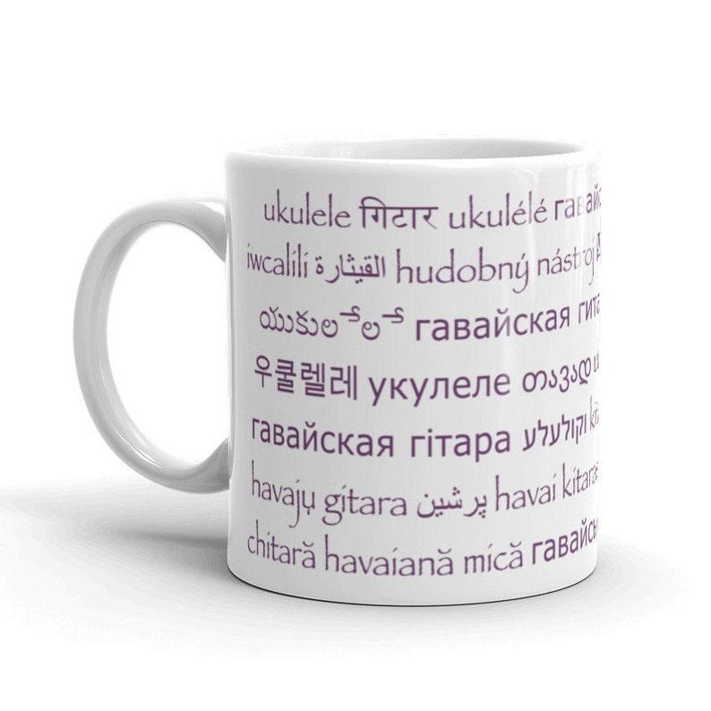 Ukulele Mug  An original mug with ukulele written in many image 0