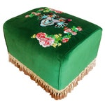 Custom Made Cover Fits IKEA Grönlid Ottoman,Velvet Tiger Embroidery Design with Gold Tassels