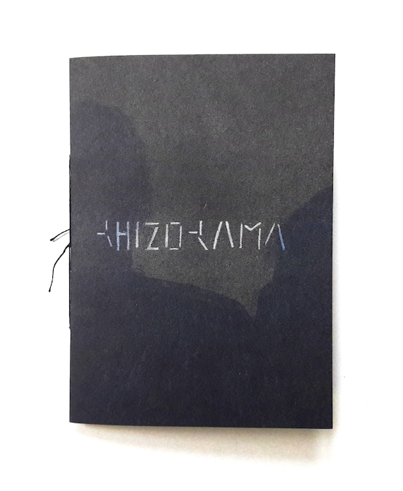 Ko Zine: Rhizorama, by Jelle Kindt