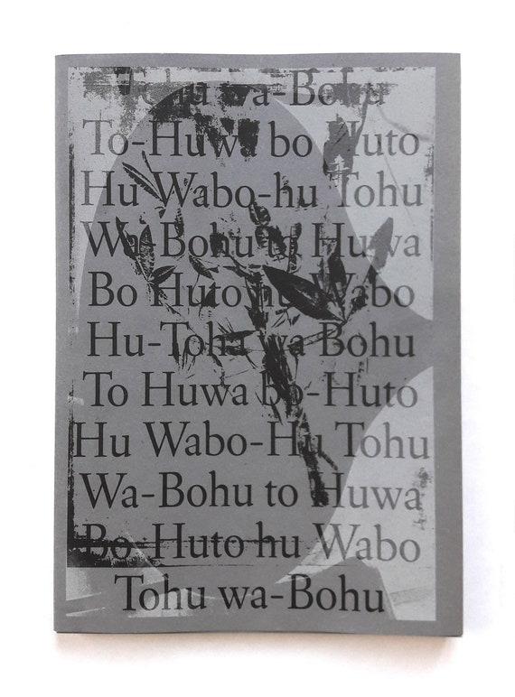 Tohu wa-Bohu