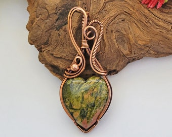 Unakite Wire Wrapped Heart Pendant Necklace, Reiki Infused Jewelry, Healing Jewelry, 7th Anniversary Gift For Wife, Copper Anniversary