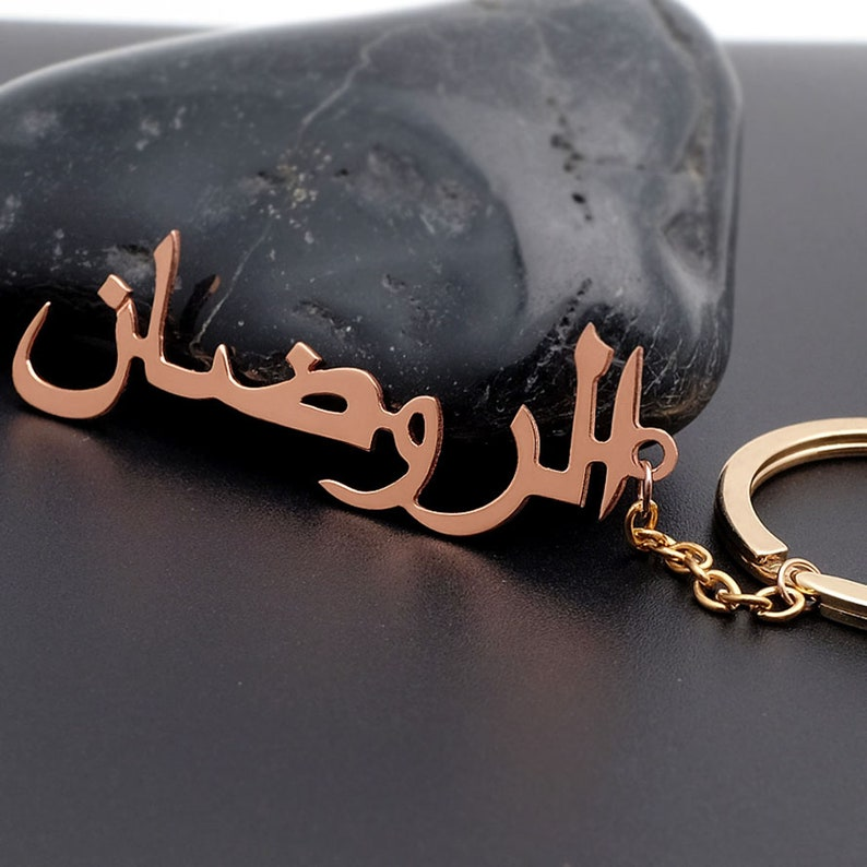 Custom Keychain Personalized Arabic Name llaveros Stainless Steel Personalized Nameplate Key Ring Arabic Jewelry Accessories