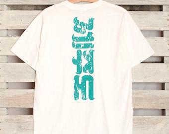 a1fb7e365 Korean Alphabet Hangul 'Summer of JEJU island' T-Shirts made in Korea