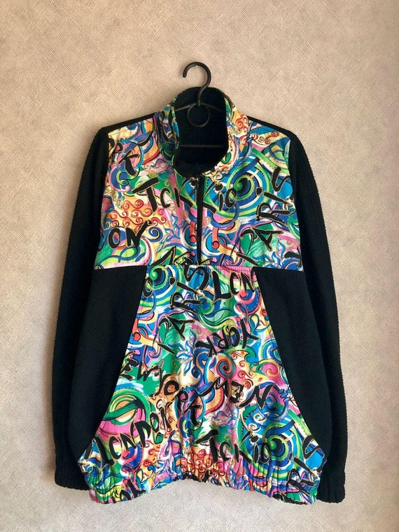 Multicolor rave crazy fleece 90s vintage