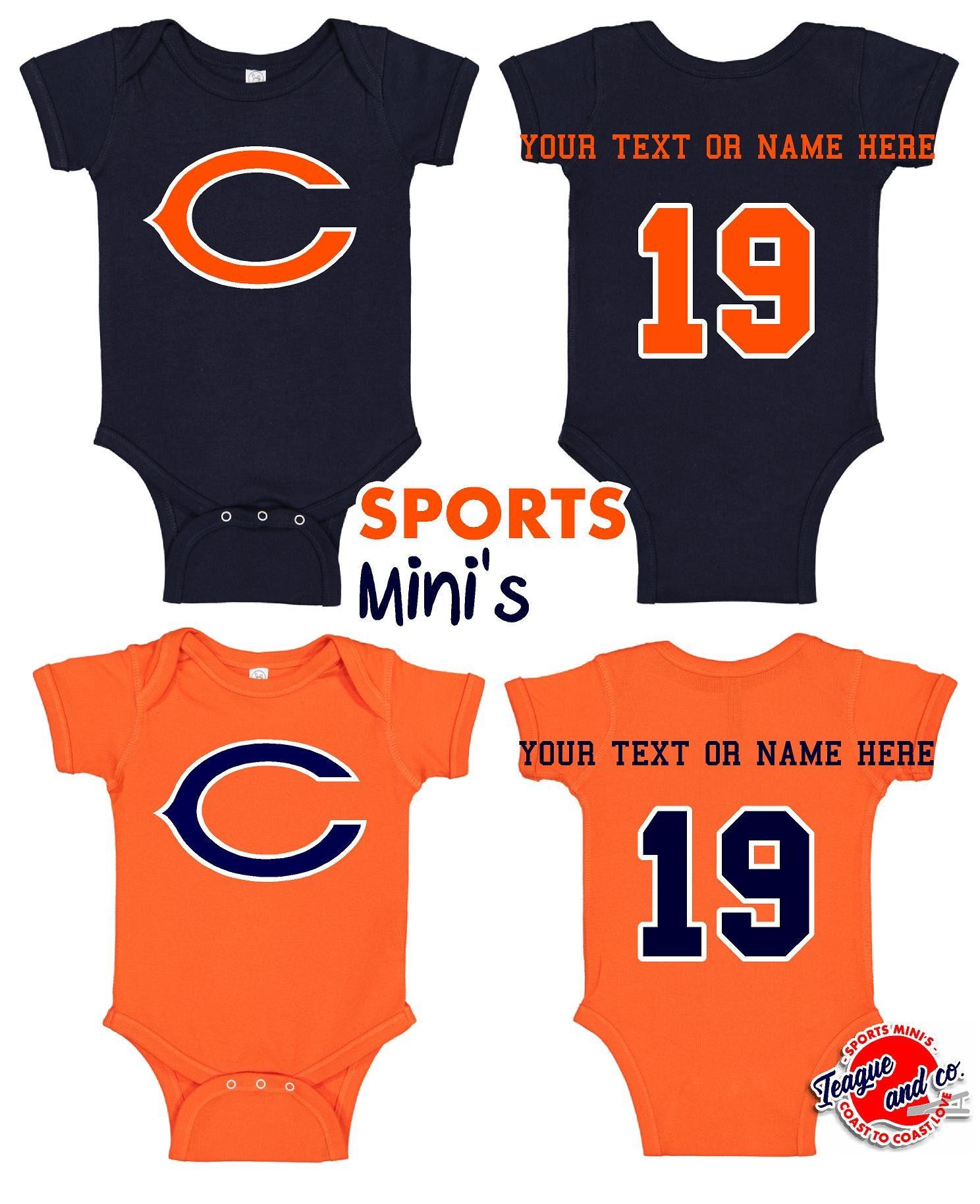 newborn bears jersey